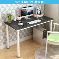 电脑桌小型迷你简约台式家用电脑桌现代游戏书桌办公桌笔记本桌简易写字台小桌子W