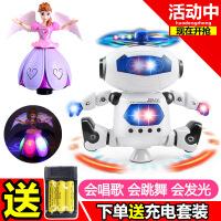 儿童电动跳舞机器人会唱歌旋转小男孩子1-2-3-4岁女宝宝礼物玩具