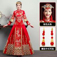 2018新款结婚礼服新娘嫁衣敬酒服龙凤褂中式婚纱旗袍秀和服