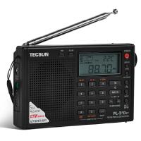 Tecsun/德生 PL-310ET 全波段 高考收音机 英语听力 四六级考试