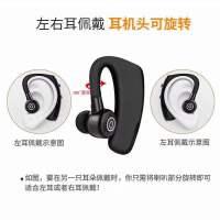 无线蓝牙耳机挂耳式长待机苹果迷你运动开车通用