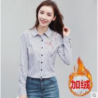 户外新品绣花衬衫女长袖网红同款新款韩版修身仙女范休闲条纹刺绣衬衣洋气加绒