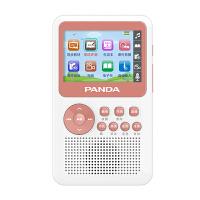 熊猫F-396英语复读机播放器小学初中生儿童便携式跟读数码随身听 红色