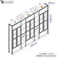 中式实木转角书柜自由组合书架储物柜收纳柜简约书房带玻璃门书橱 0.6米以下宽
