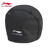 李宁泳帽2020新款专业竞技系列泳帽ASYQ002