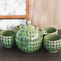 普润 甲骨文翠绿色茶具 百家姓简约茶杯五件套装 茶具五件套