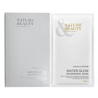 买一送一瑷�Z(ai&mi)水光滋养面膜 补水保湿 给肌肤晶莹的水润感 保湿滋润 精美盒装5片