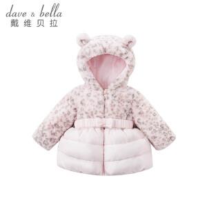 戴维贝拉冬季棉衣 女童加厚保暖棉服DBZ6507