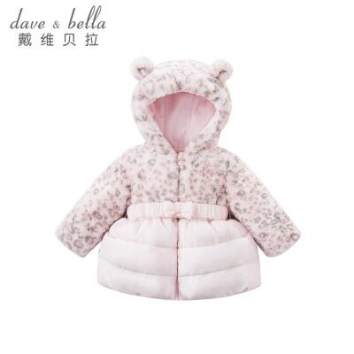 davebella戴维贝拉冬季棉衣 女童加厚保暖棉服DBZ6507戴维贝拉 每周二上新  0-6岁品质童装