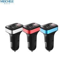 车载通用点烟器充电器 双USB带电压检测 汽车用品款