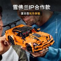 LEGO�犯�C械�M42093 Chevrolet Corvette ZR1跑�拼搭�e木男玩具