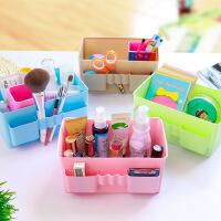 泰蜜熊炫彩多格化妆品桌面收纳盒办公桌面杂物整理收纳盒