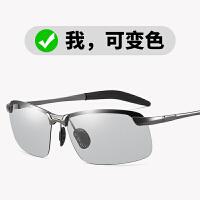 【支持礼品卡】日夜两用变色眼镜驾驶偏光太阳镜男司机夜视开车钓鱼潮人男士墨镜z3w