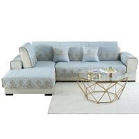 沙发垫四季通用防滑坐垫全包简约现代沙发巾布艺沙发套罩