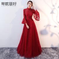 2018新款韩版显瘦长袖冬季订婚宴会晚礼服敬酒服新娘结婚礼服长款