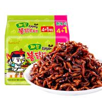 韩国进口三养辣味炸酱火鸡面140g*5包 超辣火鸡味拌面拉面炒面速食方便面