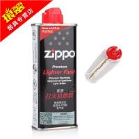 琅翠zippo 原装正品zppo打火机煤油打火石粒套装正版芝宝专用配件