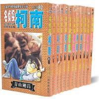 包名侦探柯南71-86全套16本青山刚昌日本悬疑推理名侦探柯南第8辑.71-72-73-74-75-76-77-78-79-80-81-82-83漫画书