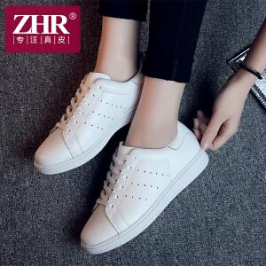 ZHR2017春季新款韩版平底女鞋真皮百搭小白鞋女运动鞋厚底板鞋休闲鞋单鞋G66