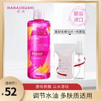 花印10周年定制卸妆水380ml+30片化妆棉