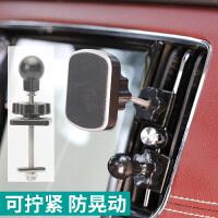 出风口车载手机架汽车用磁吸支架磁性吸盘式磁铁车上支撑导航