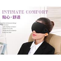 睡眠透气男女睡觉防噪音耳塞三件套舒适护眼旅行3D立体遮光眼罩