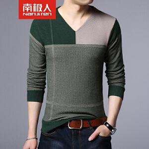 南极人长袖男V领撞色男士上衣中青年针织衫薄款大码打底衫毛衣