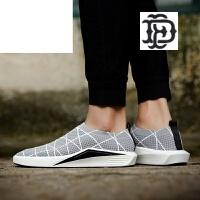 新品反男鞋夏季透气网鞋男士休闲鞋韩版运动鞋男布鞋飞织格子网面鞋套脚板鞋子一脚蹬懒人鞋