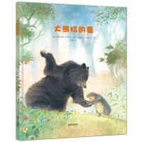 来自伦勃朗和梵高故乡的图画书.大熊捡的蛋