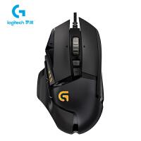 罗技(Logitech)G502 炫光自适应游戏鼠标