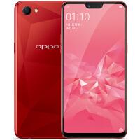 OPPO A3 全面屏拍照手机 4GB+128GB 豆蔻粉 全网通 移动联通电信4G 双卡双待手机