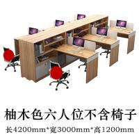 职员办公桌简约现代办公家具4人位6人位员工桌财务工作位桌椅组合