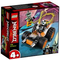 【当当自营】LEGO乐高积木 幻影忍者Ninjago系列71706 寇的极速战车4岁+ 儿童玩具 男孩女孩 新年生日礼