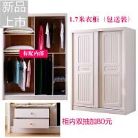 韩式田园白色趟门衣柜两门小户型推拉门衣橱实木欧式移门衣柜木质定制 2门