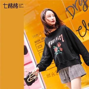 七格格长袖黑色卫衣2018新款女秋季韩版港风潮学生bf风外套宽松短款上衣