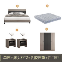 北欧床现代简约1.5m1.8米双人床出租房收纳高箱储物床板式主卧床 +床头柜*2+乳胶床垫+四门柜 1800mm*200