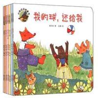 【小狗贝贝故事书6册】来电话了 我不想上幼儿园 我正在忙 贾月珍 正版畅销图书籍 儿童3-4-5-6-7-8岁小学生阅