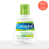 Cetaphil/丝塔芙倍润保湿乳118ml滋润保湿补水专柜正品