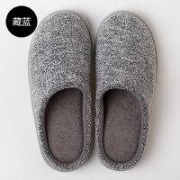 棉拖鞋包跟保暖地板室内防滑厚底家居简约欧式情侣男女拖鞋