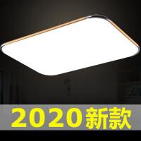 LED吸顶灯长方形超薄客厅灯具现代简约大气卧室灯阳台灯遥控灯饰