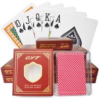 德州扑克牌塑料 防水耐磨双面磨砂扑克 小字