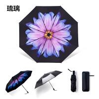 banana焦下双层防晒小黑伞遮阳伞防紫外线蕉黑胶晴雨伞折叠太阳伞