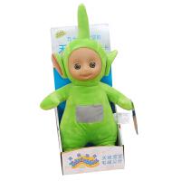 天线宝宝毛绒玩具儿童陪睡觉安抚玩偶小波公仔送孩子可爱礼物
