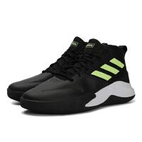 adidas阿迪达斯2019男子OWNTHEGAME场上竞技篮球鞋EE9633