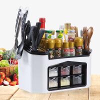 居家家 调味罐调料盒置物架组合装 厨房用品盐罐调料罐收纳盒套装