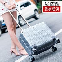 铝框登机箱18寸女 小型拉杆箱商务男16万向轮行李箱包迷你旅行箱SN1903 玫瑰金 普通款