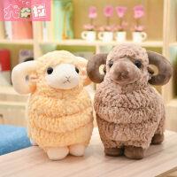草泥羊公仔小羊驼毛绒玩具小绵羊山羊布娃娃玩偶抱枕生日礼物女友