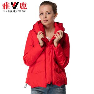 雅鹿轻薄羽绒服女短款连帽纯色修身显瘦外套YQ1101680