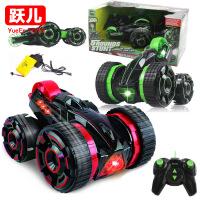 一号玩具 五轮特技车六通变形翻斗车遥控汽车模型车 儿童玩具
