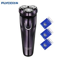 飞科(FLYCO)电动剃须刀 FS372&FR8*3 全身水洗刮胡刀(FR8刀头套餐)